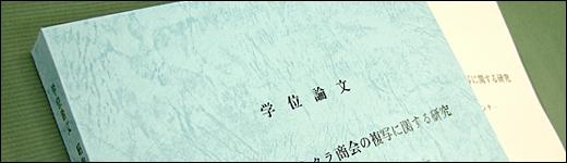 ソフトカバー製本(簡易製本)